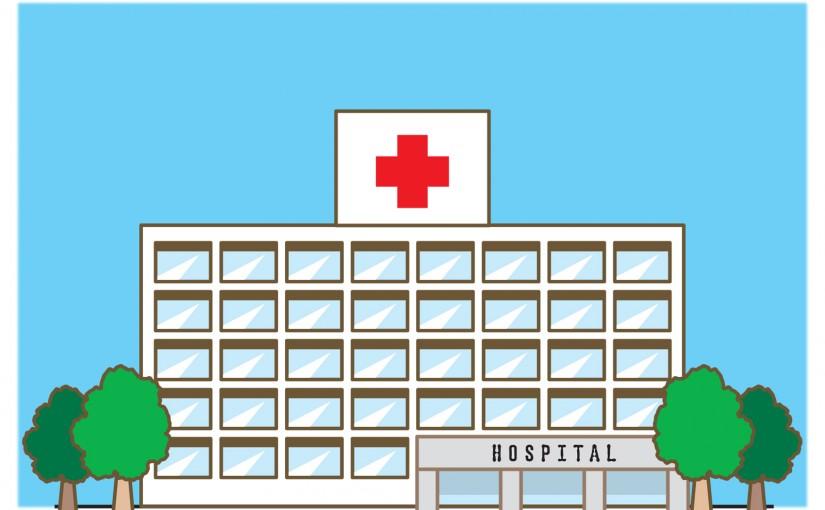 医療介護施設の役割分担により連携が悪化する??