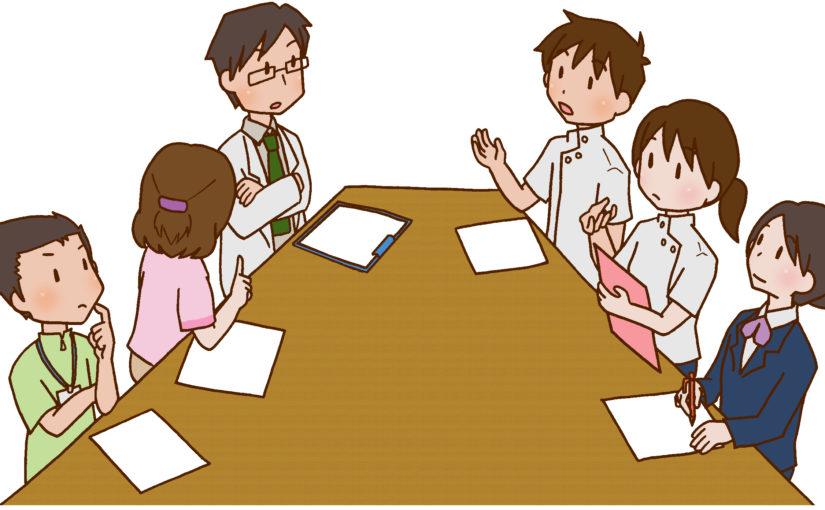通所リハビリテーションに医師・理学療法士・作業療法士・言語聴覚士がいる意味