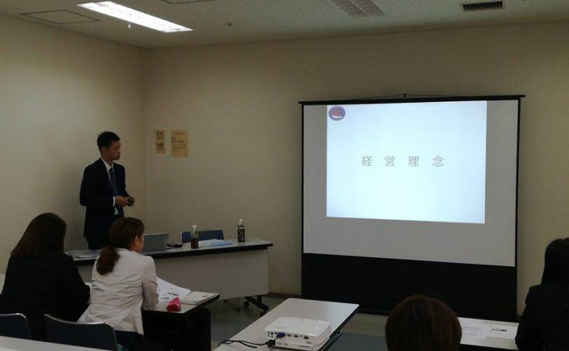 求人募集 滋賀県 訪問看護ステーション PT・OT 常勤募集