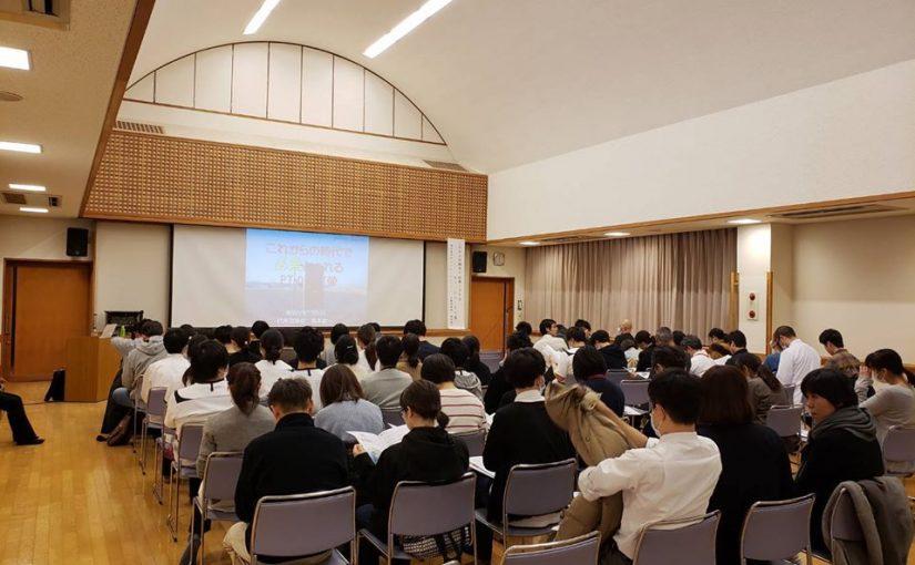 2019年12月17日 長野県にて「これらの時代に必要とされるPT・OT・ST像」の講演をしてまいりました