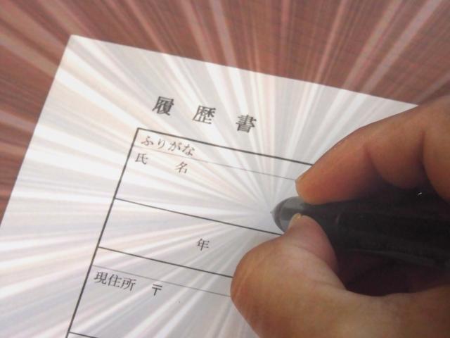 PT・OT・STのキャリアデザインのコツ 知識・経験は形にしよう!